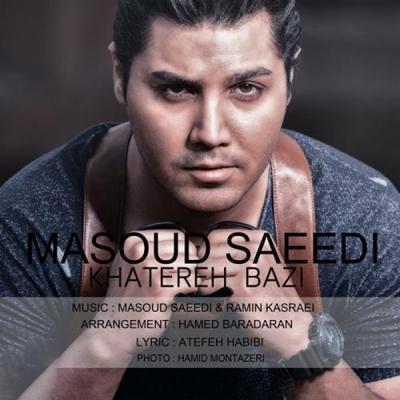 دانلود آهنگ خاطره بازی از مسعود سعیدی